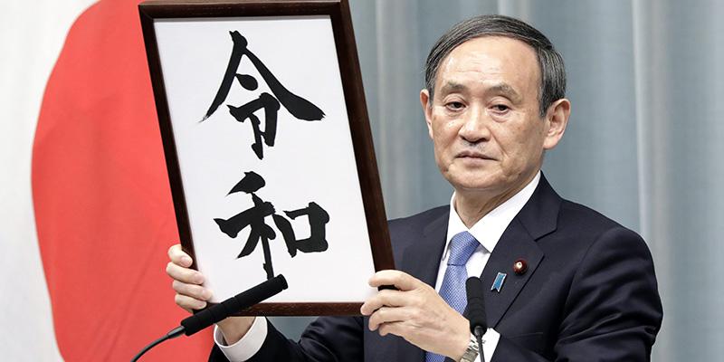 In Giappone il 1 maggio Naruhito diventerà imperatore ed inizierà l'era Reiwa