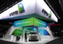 La compagnia petrolifera saudita Saudi Aramco è l'azienda che fa più profitti al mondo