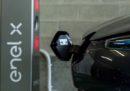 Da lunedì 8 aprile si potranno chiedere gli incentivi perl'acquisto di auto elettriche e ibride