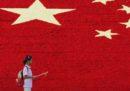 La Cina progetta di mandare milioni di studenti a vivere in campagna per aiutare l'economia delle zone più povere