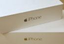 Due studenti hanno truffato Apple per quasi un milione di dollari