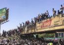 In Sudan le forze di sicurezza stanno reprimendo le proteste di migliaia di persone da due giorni