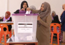 Il partito del presidente delle Maldive ha vinto le elezioni parlamentari