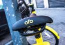 Il comune di Milano ha revocato l'autorizzazione al servizio di bike sharing Ofo, che entro oggi deve rimuovere le sue bici dalla città