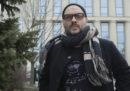"""Il regista russo Kirill Serebrennikov, famoso per """"Playing the Victim"""", è stato scarcerato su cauzione"""