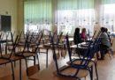 Lo sciopero della scuola del 17 maggio è stato revocato in seguito a un accordo tra governo e sindacati