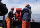 """La nave """"Alan Kurdi"""" della ong tedesca Sea Eye ha soccorso 64 migranti a bordo di un gommone al largo della Libia"""