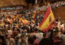 Facebook ha rimosso una serie di pagine e account spagnoli che pubblicavano contenuti di estrema destra