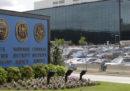 Un ex analista dell'intelligence statunitense è stato arrestato per aver divulgato informazioni riservate