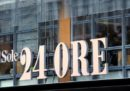 Il Gruppo 24 ore e Sky Italia hanno avviato una collaborazione editoriale per i prossimi cinque anni