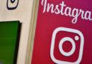 Instagram ha aggiunto due nuovi strumenti per contrastare il bullismo