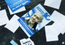 In Israele non c'è ancora un governo