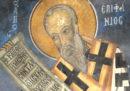 Epifanio e la castrazione semantica