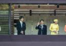 La prima apparizione pubblica del nuovo imperatore giapponese