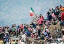 Il Giro d'Italia diventa bello