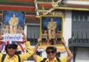 Oggi si conclude la cerimonia per l'incoronazione del nuovo re in Thailandia