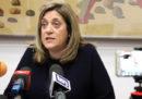 Catiuscia Marini ha confermato le sue dimissioni da presidente dell'Umbria