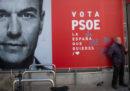 Ci vorrà ancora un po' per il governo in Spagna