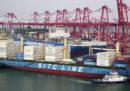 Sono scattati i nuovi dazi imposti dalla Cina sui prodotti statunitensi