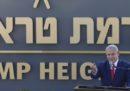 Israele ha intitolato un insediamento sulle alture del Golan a Donald Trump