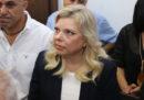 La moglie del primo ministro israeliano Benjamin Netanyahu si è dichiarata colpevole di aver speso soldi pubblici in modo scorretto