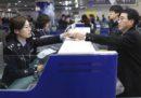 La Cina ha avvertito i viaggiatori cinesi che entrano negli Stati Uniti che potrebbero essere soggetti a controlli e interrogatori