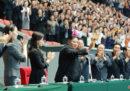Kim Jong-un ha interrotto il più importante evento di propaganda in Corea del Nord, perché insoddisfatto del risultato