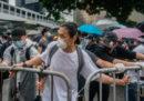 A Hong Kong i manifestanti hanno ottenuto un primo risultato