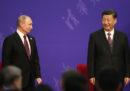 Huawei ha firmato un accordo per sviluppare una rete di telefonia mobile 5G in Russia