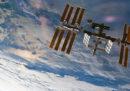 La NASA aprirà la Stazione Spaziale Internazionale ai privati