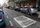 Madrid non avrà più la sua stringente zona a traffico limitato