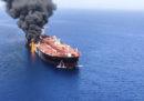 Due petroliere potrebbero essere state attaccate nel Golfo dell'Oman