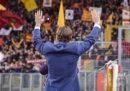 Francesco Totti lascia la Roma