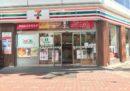 In Giappone 7-Eleven ha dovuto ritirare un'app per i pagamenti che aveva permesso agli hacker di rubare quasi 450mila euro
