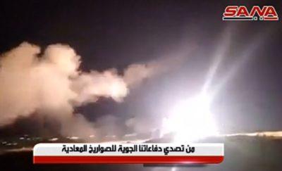Siria accusa Israele di