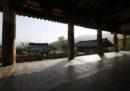 Scuole neoconfuciane, Corea del Sud