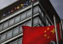 Google ha abbandonato la creazione di un motore di ricercache rispetti la censura del governo cinese