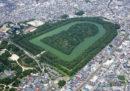 Tombe megalitiche, Giappone