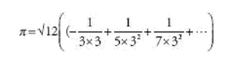 √12 ( (- 1/3x3 + 1/5x3² + 1/7x3² + ... )