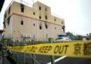 I morti nel rogo allo studio Kyoto Animation sono saliti a 34