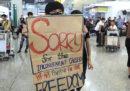 Dopo due giorni di occupazione e scontri, l'aeroporto internazionale di Hong Kong ha ripreso le normali operazioni