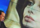 La Corte di Cassazione ha confermato che Berlusconi non deve alcun assegno di mantenimento all'ex moglie Veronica Lario