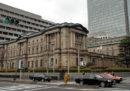 Il Giappone ha superato la Cina ed è diventato il paese che possiede più titoli del Tesoro statunitensi