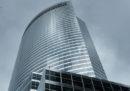 La Malesia ha incriminato 17 direttori ed ex direttori di filiale di Goldman Sachs, a causa dello scandalo sul fondo di investimento malese 1MDB