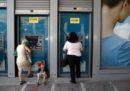 La Grecia ripristinerà la libera circolazione di capitali