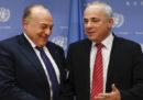 Un ministro palestinese ha restituito più di 70mila euro ottenuti nel 2017 grazie a un aumento segreto di stipendio