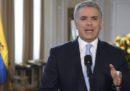 Il presidente della Colombia ha detto che manderà un'unità speciale dell'esercito contro gli ex comandanti delle FARC che vogliono riprendere la lotta armata