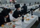 C'è un nuovo monopolio del cibo kosher?