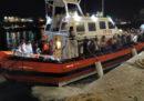 57 migranti sono sbarcati a Lampedusa dopo essere stati intercettati dalla Guardia di Finanza