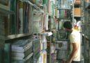 Libri scolastici e come comprarli online, anche usati